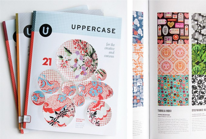 uppercase-feature